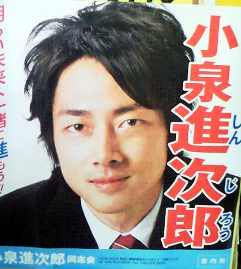 小泉進次郎YouTube動画>24本 dailymotion>1本 ->画像>49枚